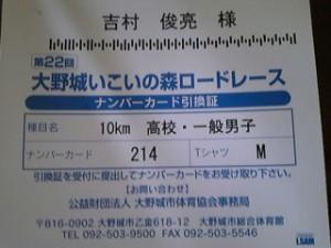 130405_101234-300x225