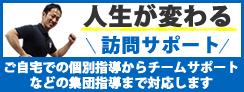 sidebar_05