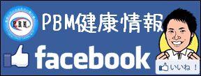 Facebookアイコン吉村