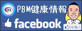 Facebookアイコン小西