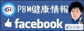 Facebookアイコン森澤