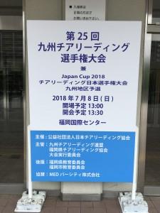 写真 2018-07-08 10 11 10