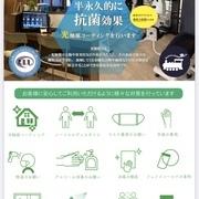 2021年PBMは福岡で一番安心して通える運動施設を目指します
